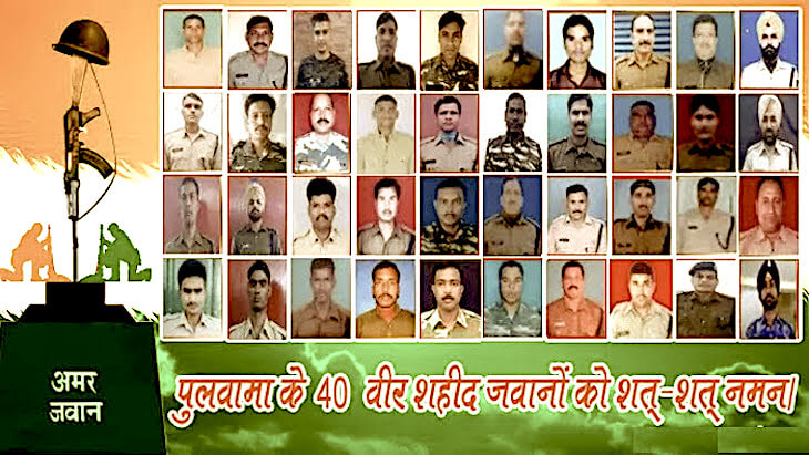pulwama attack martyrs list & name