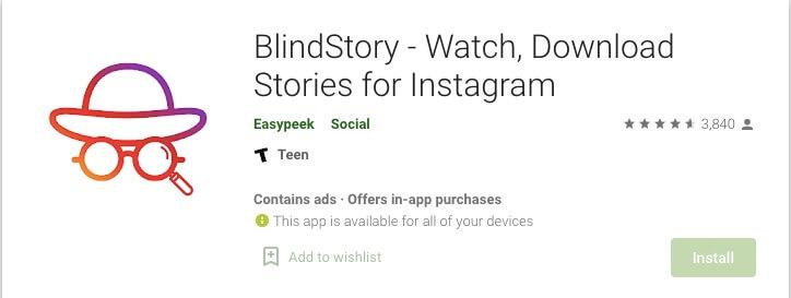Blindstory